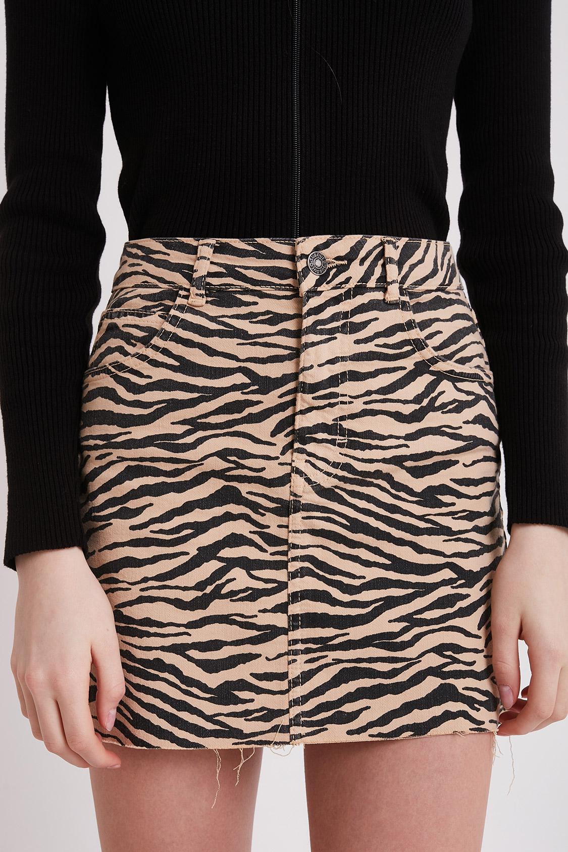 Striped raw hem denim skirt