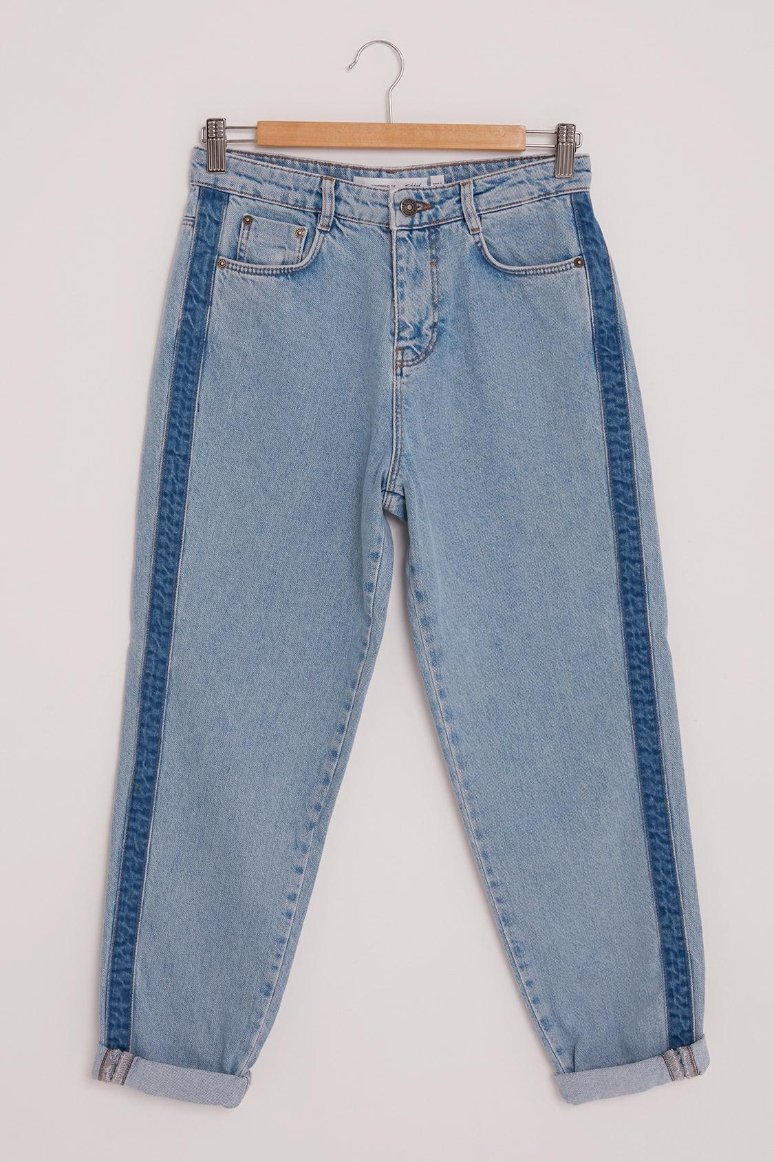 Side stripe boyfriend jeans